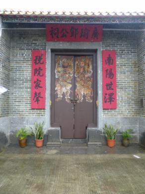 La mia amata Cina 1