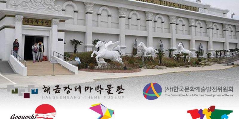 Gogyoshi art project international
